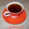 Чай собственного приготовления