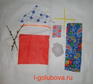 материалы для пасхальной куколки