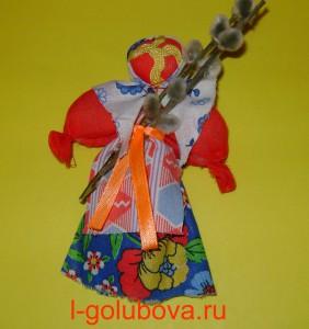 пасхальная кукла