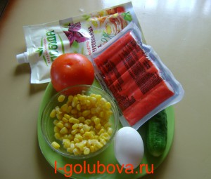 продукты для летнего салата