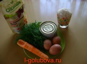 продукты для салата ШарикиJPG