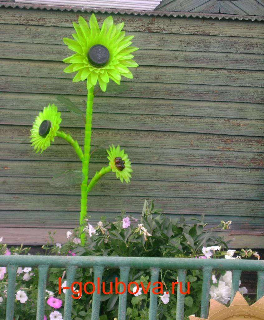 цветок для сада из пластиковых бутылок