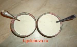 йогурт в креманках