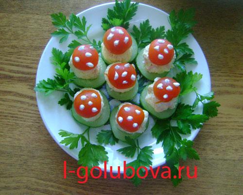 salat muhomori